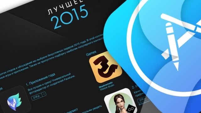 the-best-app-game-in-app-store-2015