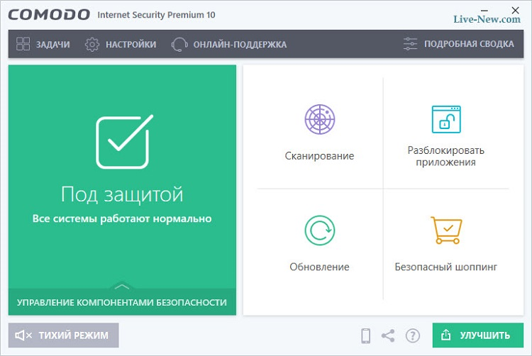 COMODO_Internet_Security_1